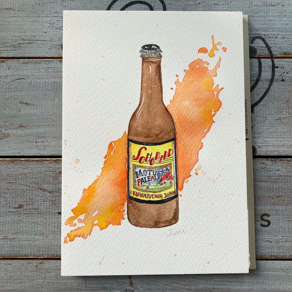 illustration beer