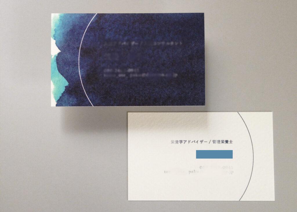 business card design final