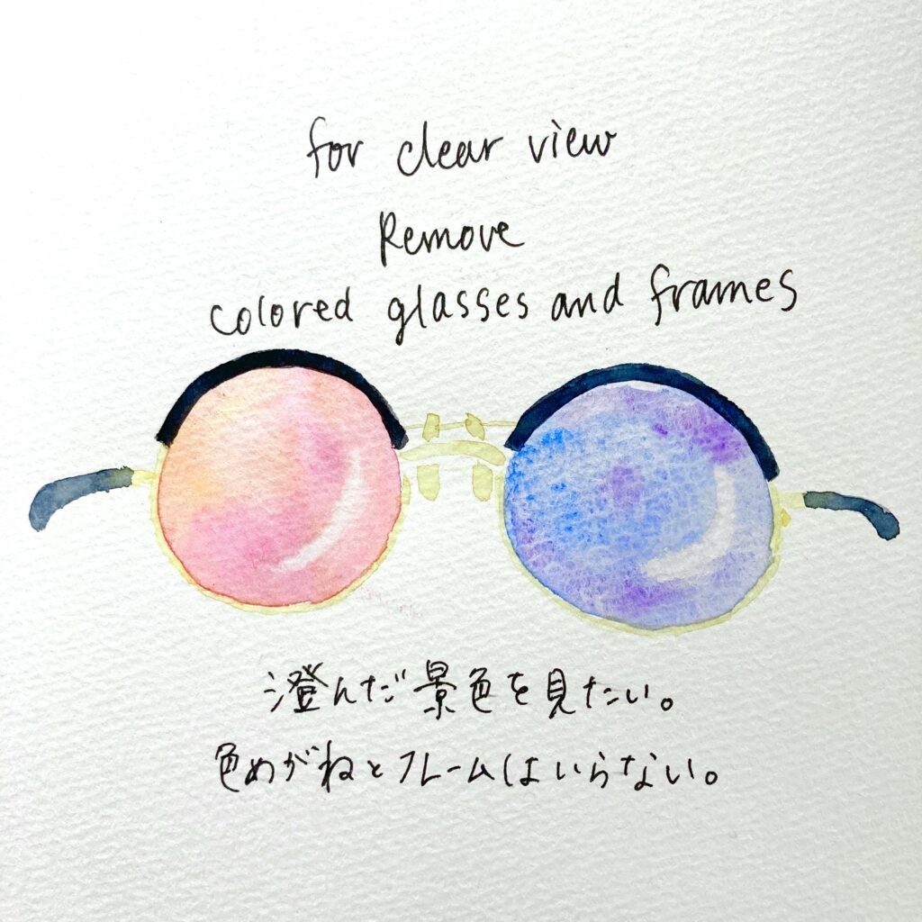 illustration glasses