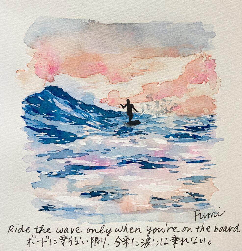 illustration surfing