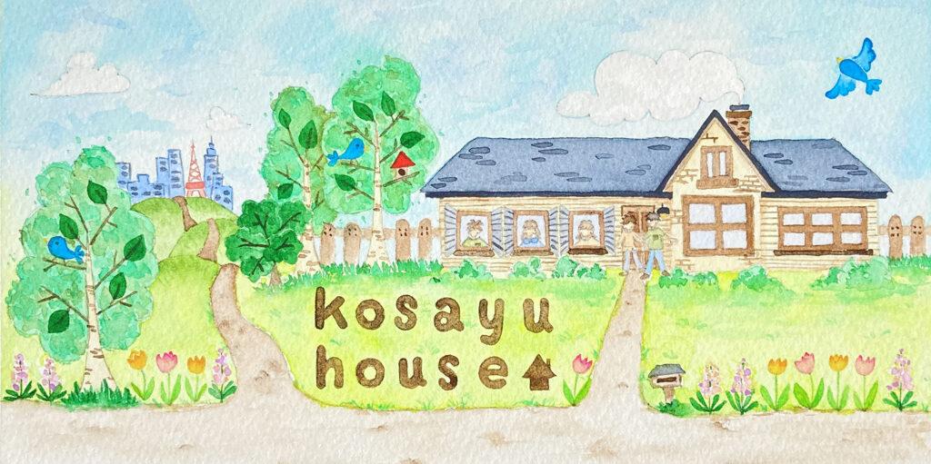 illustration kosayu house